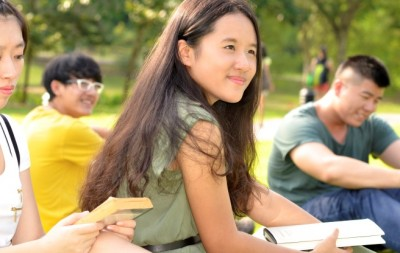 Preparatory Course for Singapore-Cambridge General Certificate of Education (Ordinary Level)